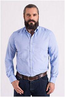 Uni Langarm-Oberhemd von Plusman.